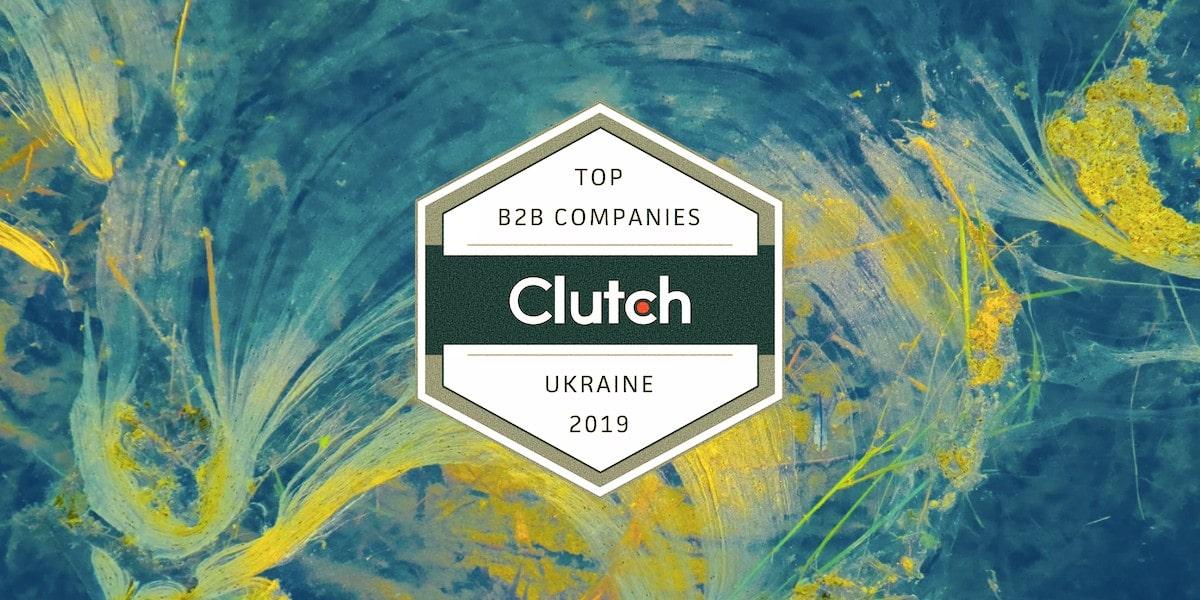Clutch named AgileEngine a leading B2B company in Ukraine (logo)